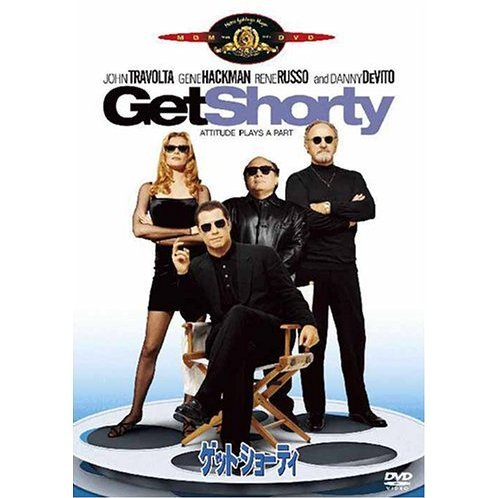 Get Shorty [Limited Pressing]