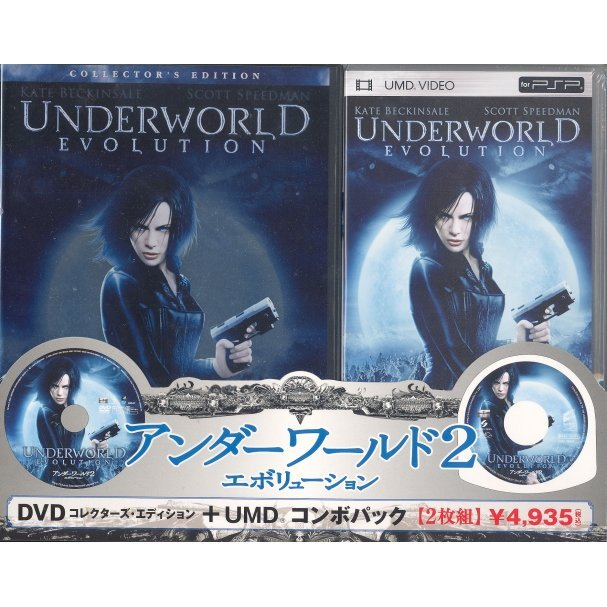 Underworld: Evolution [DVD+UMD Combo Pack]