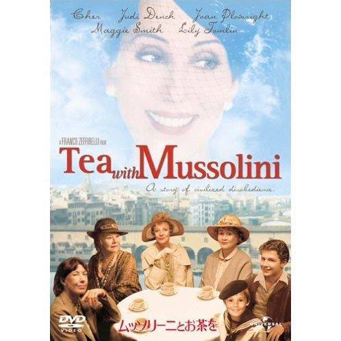Tea With Mussolini [Limited Edition]
