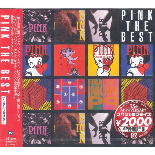 Pink The Best [Limited Edition]