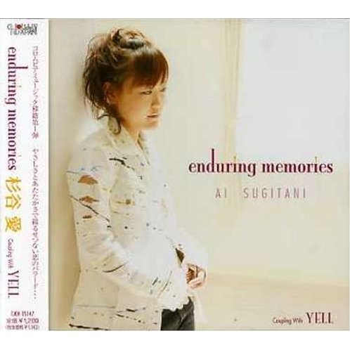 Enduring Memories / Yell