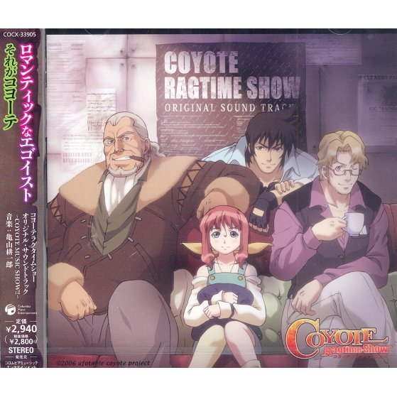 Coyote Ragtime Show Original Soundtrack