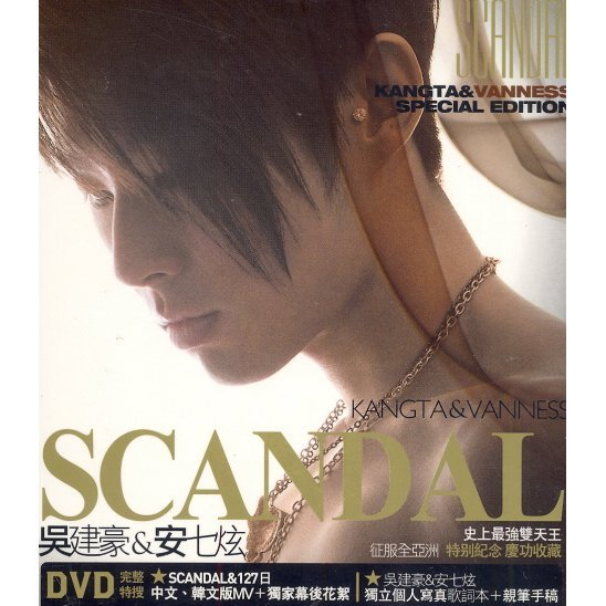 Scandal [Commemorate Collectible Version CD+DVD]