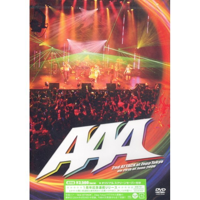 2nd Attack at Zepp Tokyo on 29th of June 2006