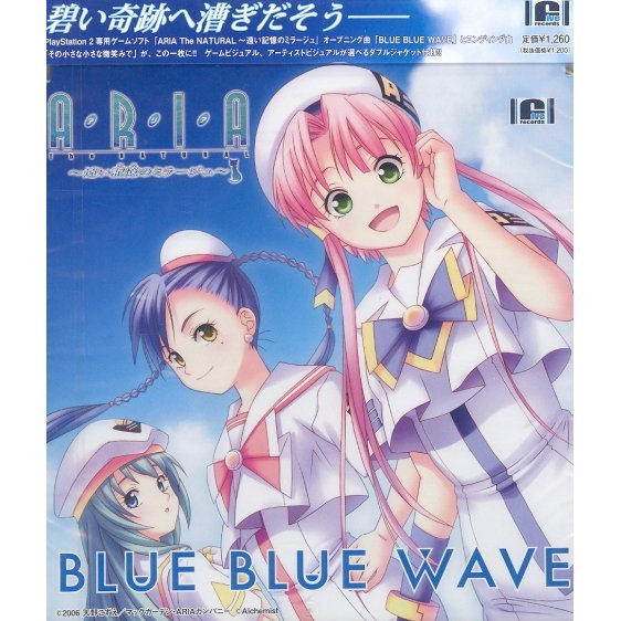 Blue Blue Wave (Aria The Natural- Toi Kioku No Mirage Intro & Outro Theme)