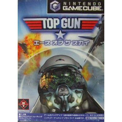 Top Gun: Ace of the Sky