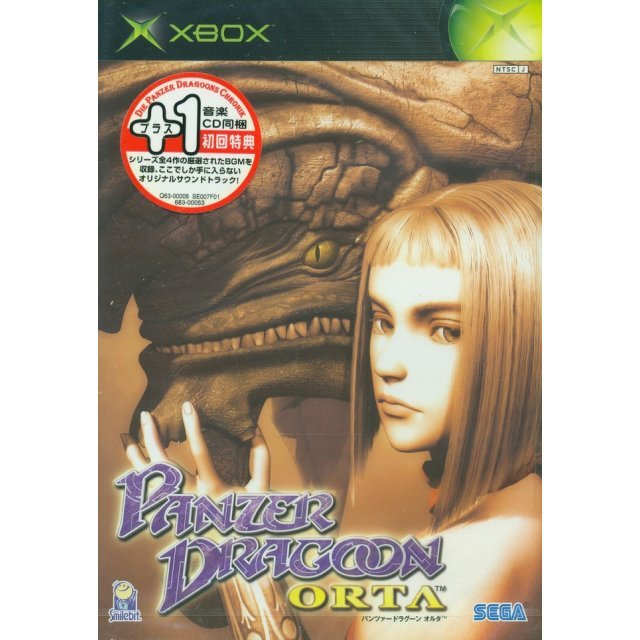 Panzer Dragoon Orta [Limited Edition]