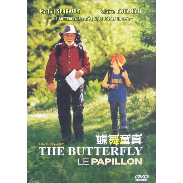 The Butterfly Le Papillon