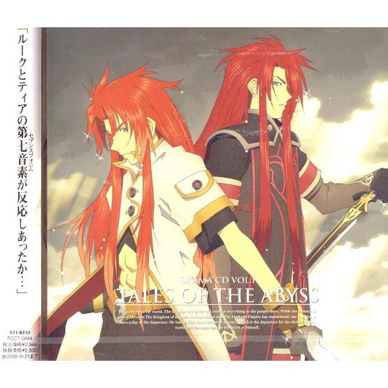 Tales of The Abyss Vol.1