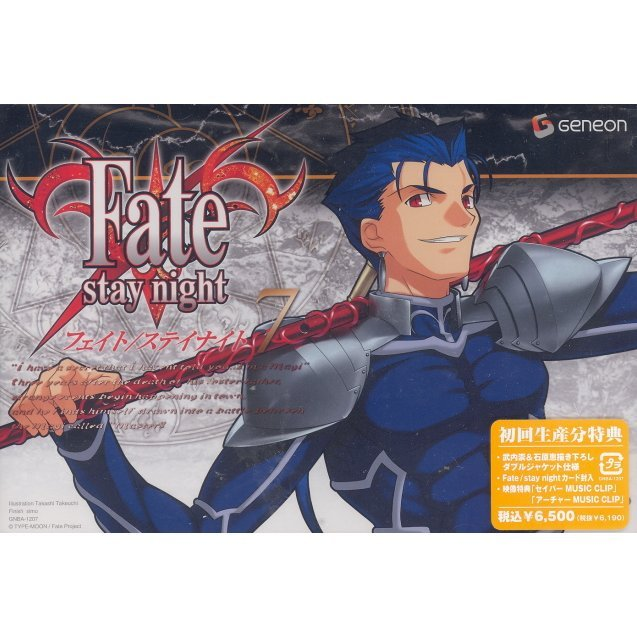 Fate/stay Night 7