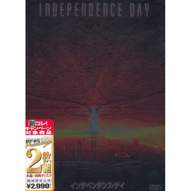 Independence Day [Limited Pressing]
