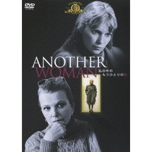 Another Woman [Limited Pressing]
