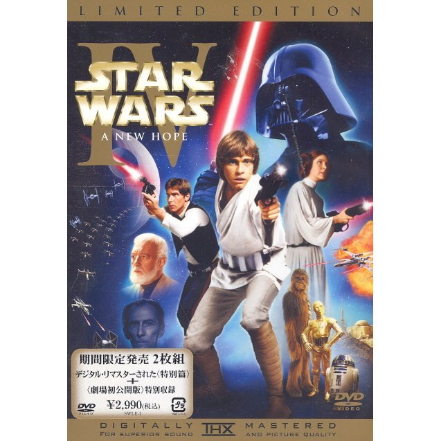 Star Wars Episode IV: A New Hope Limited Edition [Limited Pressing]