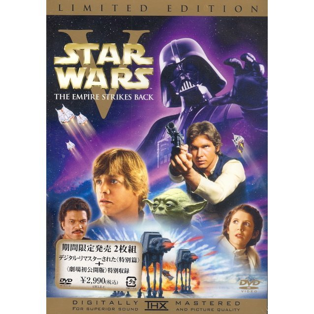 Star Wars Episode V: The Empire Strikes Back Limited Edition [Limited Pressing]