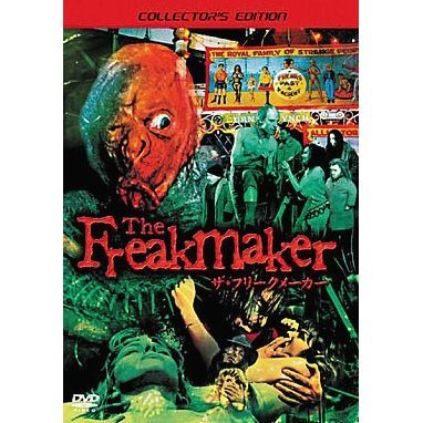 The Freakmaker Collector's Edition