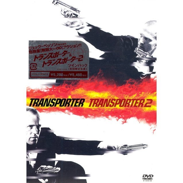 Transporter & Transporter 2 Twin Pack [Limited Edition]