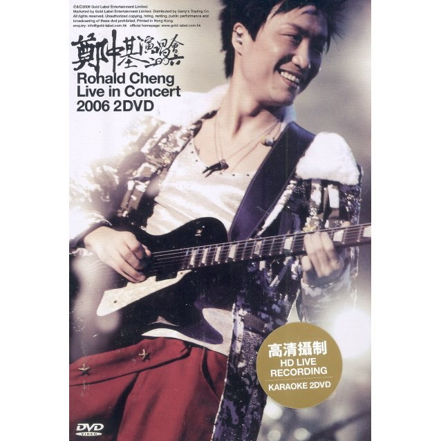 Ronald Cheng Live in Concert 2006 [2-Disc Steel Boxset]
