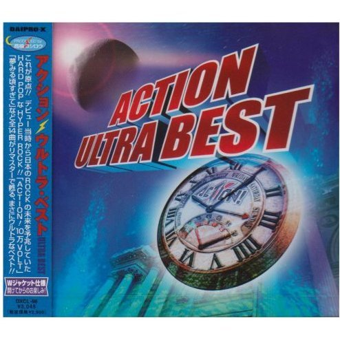 Action Ultra Best