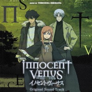 Innocent Venus Original Soundtrack