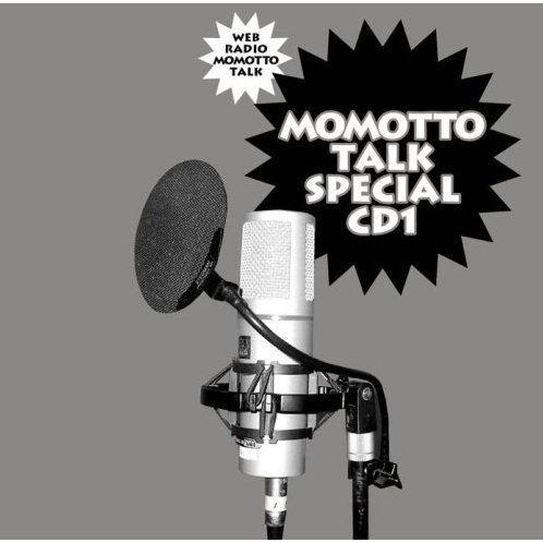 Momotto Talk Special CD 1 (Web Radio Momotto Talk CD Series)