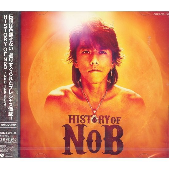 Nob Best - The History of Nob [CD+DVD]