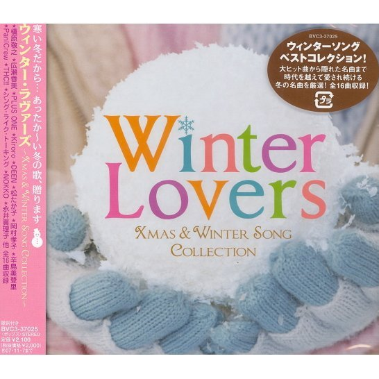 Winter Lovers - X'mas, Winter Song Collection