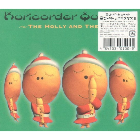 kuricorder Quartet's Christamas II - The Holly and The Ivy