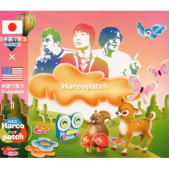 Harcopatch