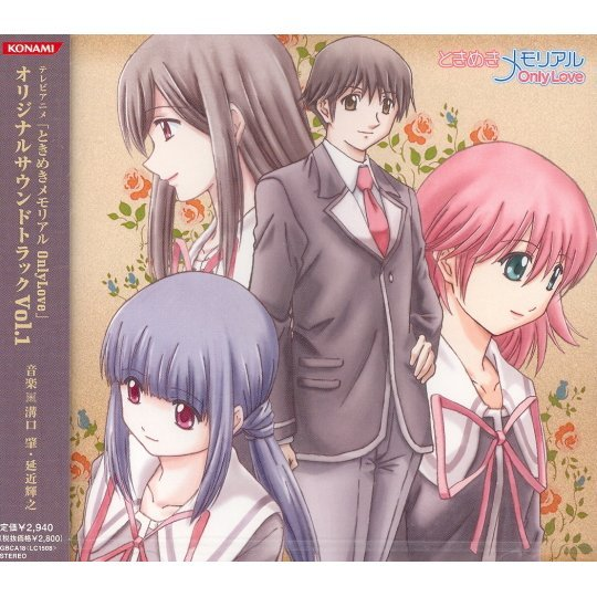 Tokimeki Memorial - Only Love - Original Soundtrack Vol.1