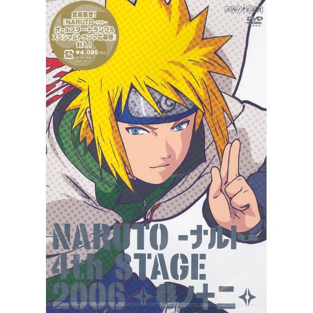 Naruto 4th Stage Vol.12