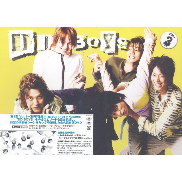 DD-Boys Vol.3