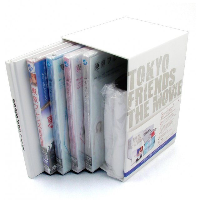 Tokyo Friends The Movie Complete Box [Limited Edition]