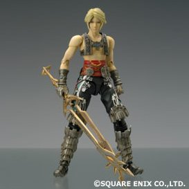 Final Fantasy XII Play Arts Action Figure - Vaan