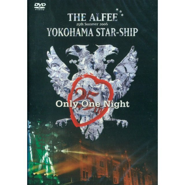 25th Summer 2006 Yokohama Star-Ship Only One Night