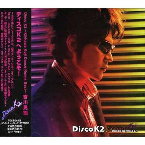Disco K2~Dance Remix Best