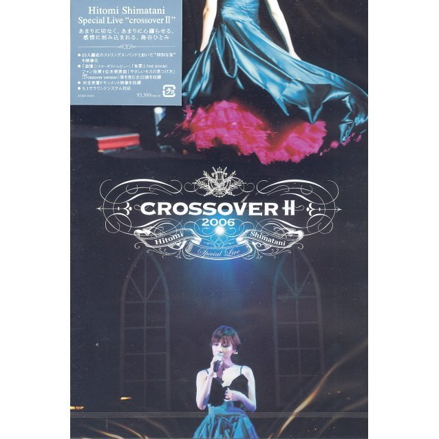 Special Live 'Crossover 2'