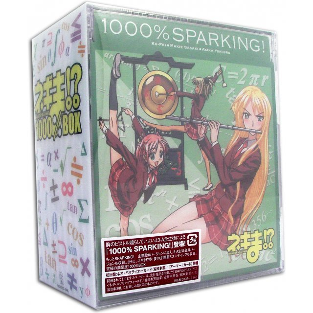 Negima!? 1000% Box [Limited Pressing]