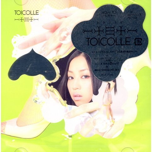 Toi colle! [CD+DVD]
