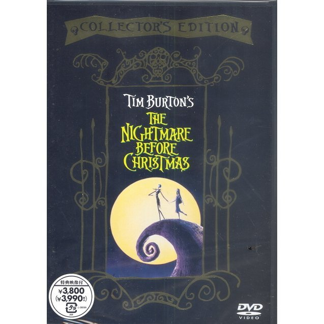 The Nightmare Before Christmas Collector's Edition [Limited Pressing]
