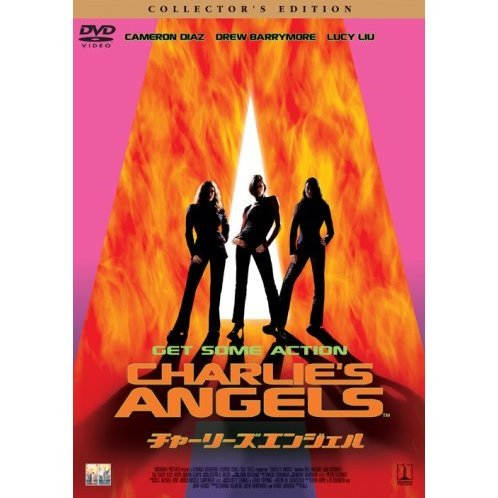 Charlie'S Angels [Limited Pressing]