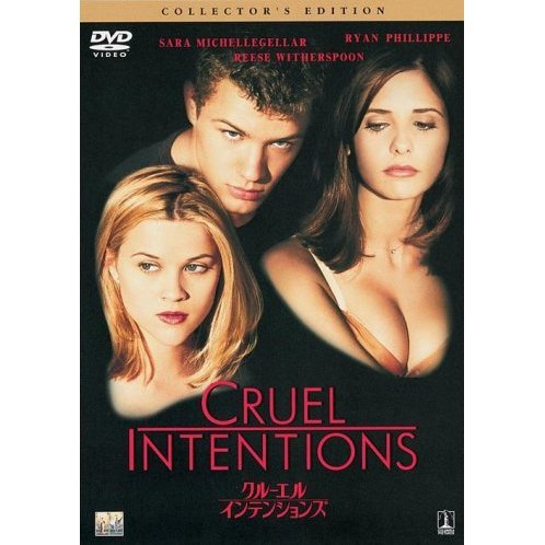 Cruel Intentions [Limited Pressing]