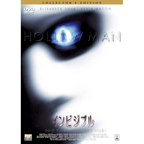 Hollow Man [Limited Pressing]