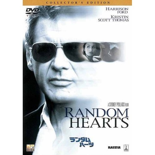 Random Hearts [Limited Pressing]