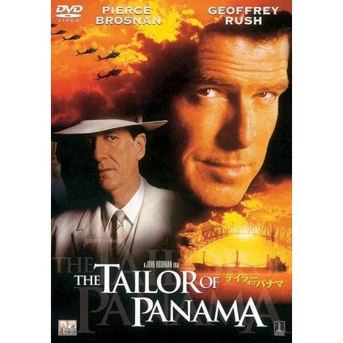 The Tailor Of Panama [Limited Pressing]