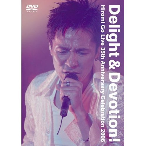 Delight & Devotion! Hiromi Go Live 35th Anniversary Celebration 2006