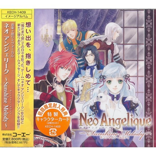 Neo Angelique Sunshine Melody