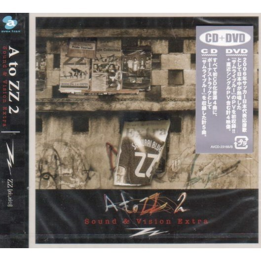 A To ZZ 2 [CD+DVD]