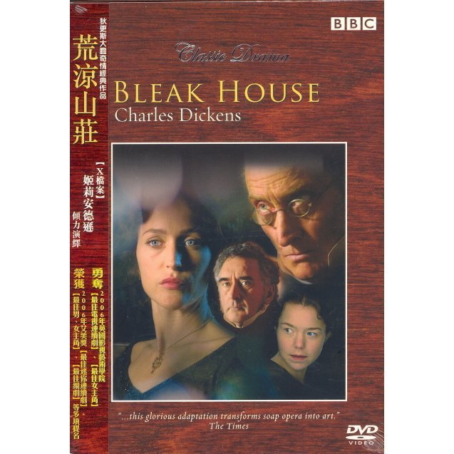 Bleak House [2-Discs Set]