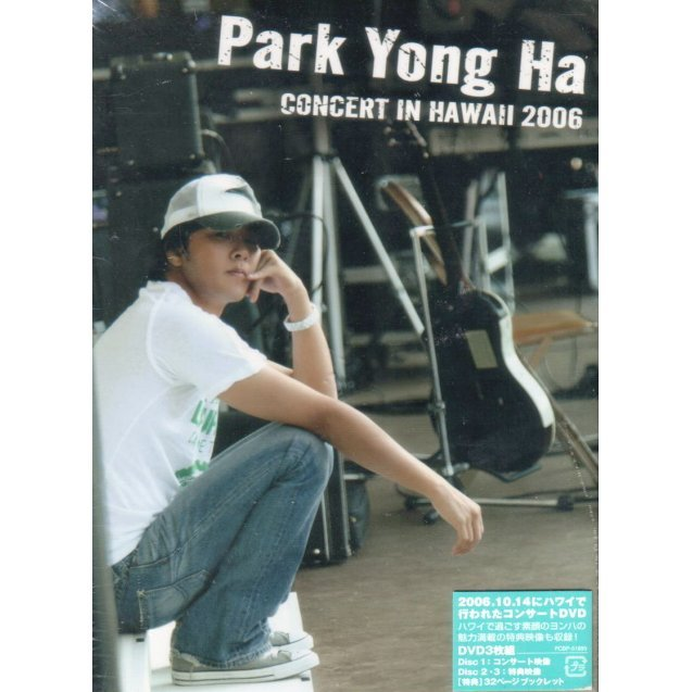 Park Yong-Ha Concert In Hawaii 2006