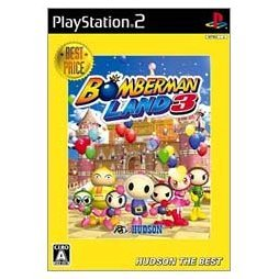 Bomberman Land 3 (Best Price)